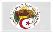 Botschaft und Konsulat von Algerien in Berlin